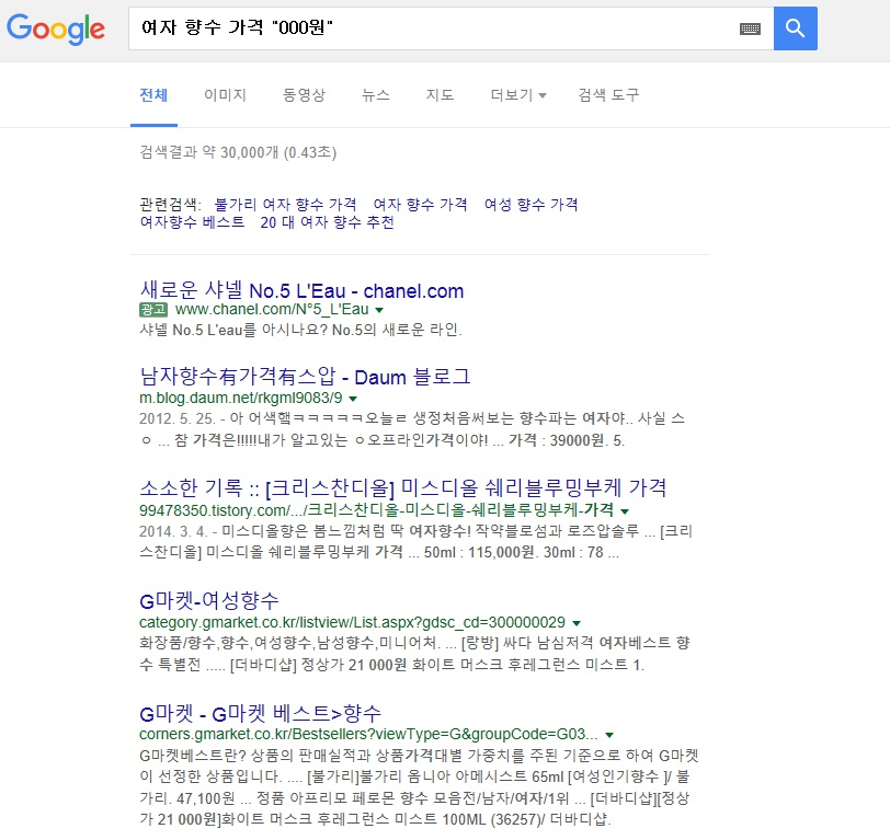 google_co_kr_20161121_163125