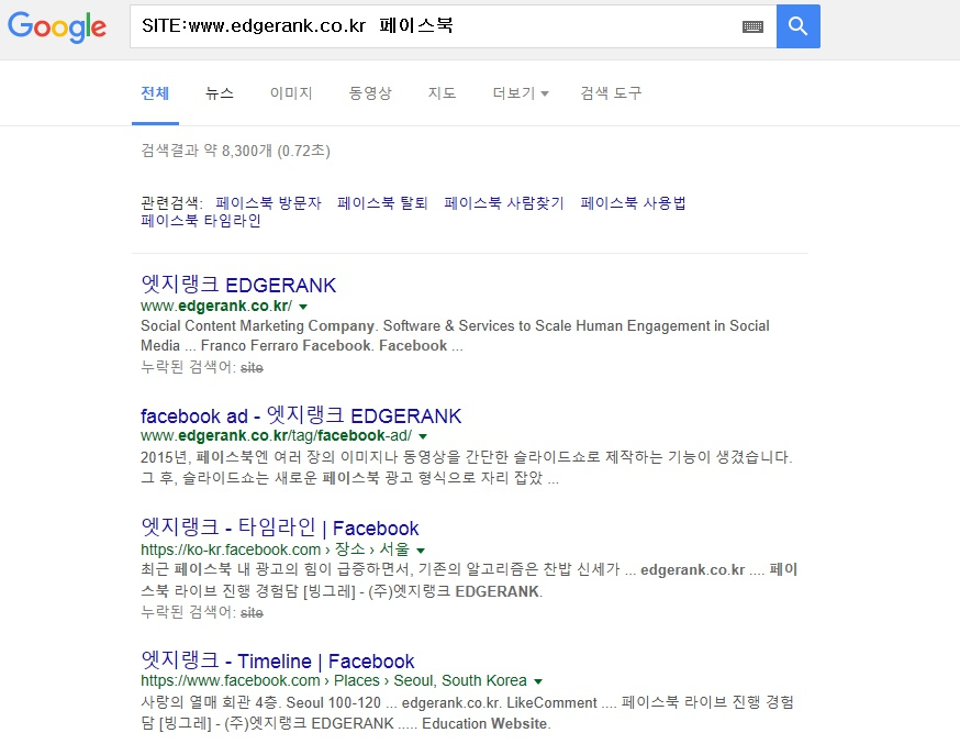 google_co_kr_20161121_165320