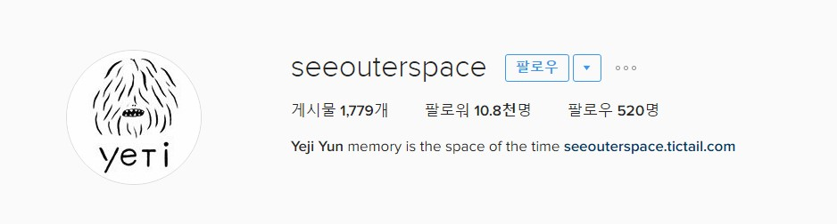 seeouterspace